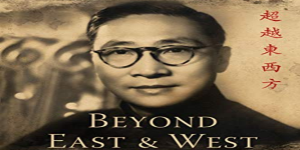 Wisdom Beyond East and West